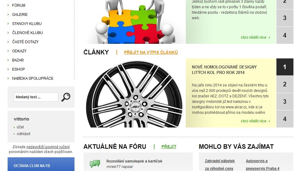 homepage screen